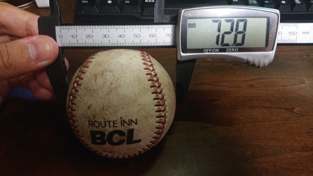 BCリーグボール直径