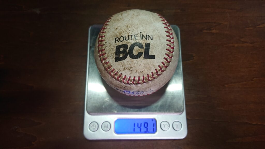 BCリーグ球重さ
