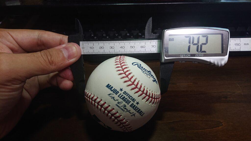 MLB球縫い目の高さ