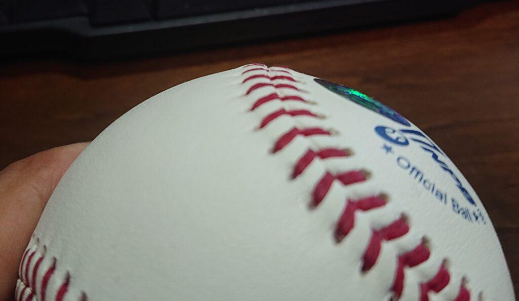 NPB球縫い目形状