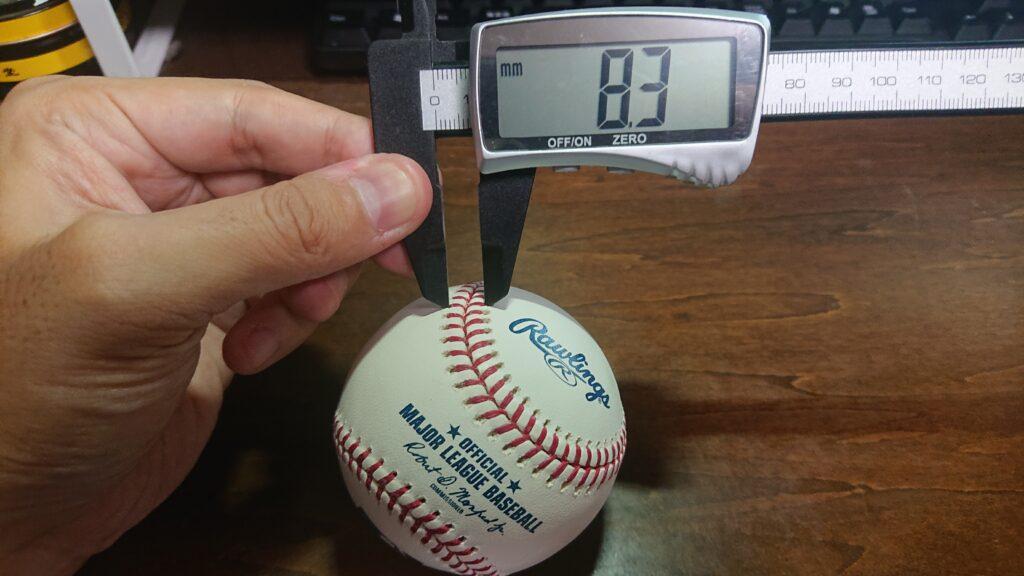 MLB球縫い目の幅